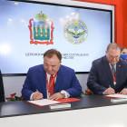 Пензенская область и Республика Ингушетия подписали Соглашение о сотрудничестве