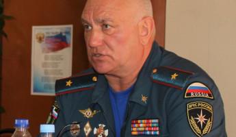 Начальник ГУ МЧС России по Пензенской области освобожден от должности
