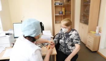 Опубликован режим работы пензенских медучреждений в выходные дни