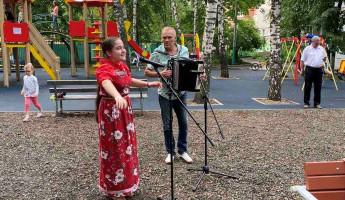 В Пензе устроили праздник для жителей улицы Мира