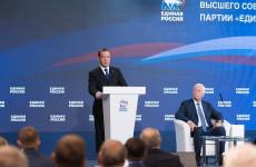 Медведев: У «Единой России» есть все, чтобы одержать победу над оппонентами
