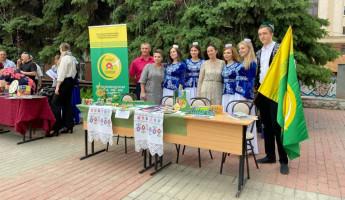 В Пензе состоялся фестиваль национальных автономий региона