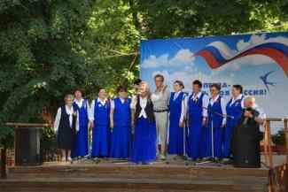 В День России пензенцев приглашают в парк Белинского