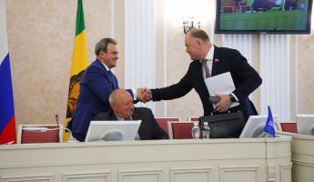Новым вице-спикером парламента Пензенской области стал Вадим Супиков