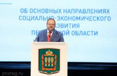 Олег Мельниченко озвучил план развития АПК в Пензенской области