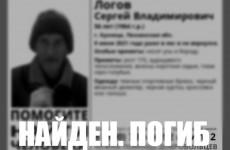 В Пензенской области пропавший в лесу мужчина найден погибшим
