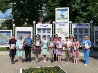 В День России в Ленинском районе обновили Доску почета