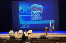 Тренировочная баталия. Как «Единая Россия» выбирала своего кандидата в губернаторы