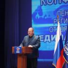 Олег Мельниченко выдвинут кандидатом  на пост губернатора Пензенской области