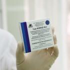 В Пензенскую область доставили очередную партию вакцины «Спутник V»