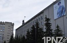 Пензенская мэрия пытается заработать на акциях