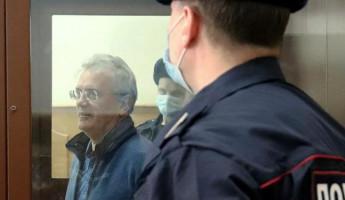 Суд оставил экс-губернатора Пензенской области в СИЗО