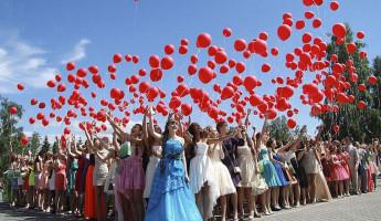 Стало известно, в каком формате пройдут выпускные вечера в Пензенской области
