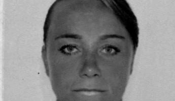 В Пензенской области пропала без вести 43-летняя женщина