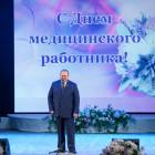 Семь врачей из Пензы и области получили по 100 тысяч рублей