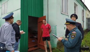 В Пензенской области состоятся рейд «Жилой сектор»