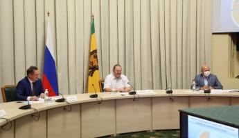 В Пензе разработают «дорожную карту» по исполнению поручений Путина