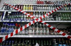 В Пензе ограничат продажу спиртных напитков