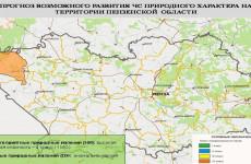 В одном из районов Пензенской области прогнозируется высокая пожароопасность