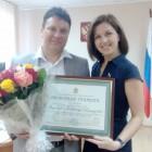 Яна Куприна поздравила главу пензенского Минобра с Днем рождения
