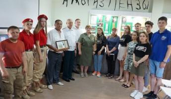 В Пензе вручили смертный медальон родным погибшего красноармейца