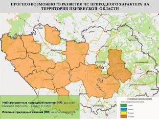 В 12 районах Пензенской области прогнозируется высокая пожароопасность