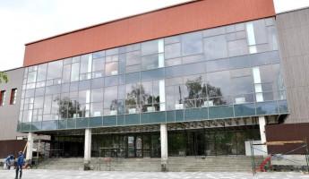 Центру культурного развития в Пензе вернули историческое название