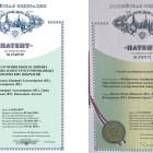 Пензенская компания получила исключительные права на новые изобретения