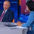 Жители Пензенской области пожаловались Путину на грязную жижу вместо воды