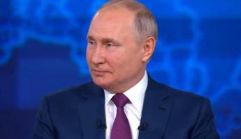 Владимир Путин рассказал, кому подчиняется президент