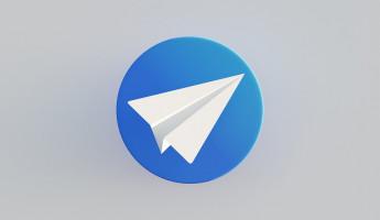 У министерства экономики Пензенской области появился telegram-канал