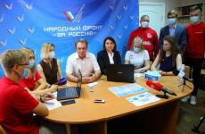 Валерий Лидин объявил об открытии волонтерского центра в Пензе