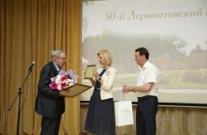 В «Тарханах» состоялось награждение лауреатов Всероссийской премии имени М.Ю. Лермонтова