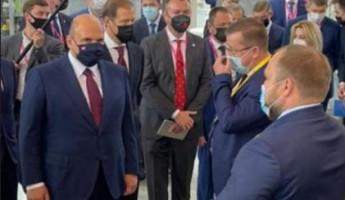 Потенциал пензенской компании СтанкоМашСтрой оценил Михаил Мишустин