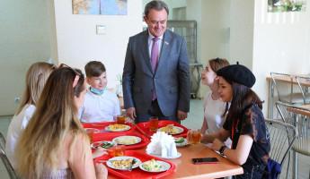 Для волонтеров организовали бесплатные обеды в столовой пензенского парламента