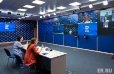Общественники внесли в народную программу ЕР предложения по помощи семьям