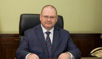 Мельниченко поздравил пензенцев с Днем российской почты