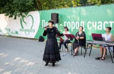 Для жителей Пензы организовали концерт под открытым небом
