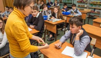 Где в Пензе помогают одаренным детям?
