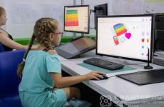 В Пензе откроют первый в регионе школьный технопарк
