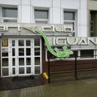 Принимаем в Биткоинах! Цену на пензенский ночной клуб Iguana уронили в два раза
