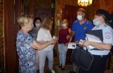 В Ленинском районе Пензы проверили 26 семей «группы риска»