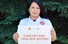 Пензенцы смогут задать вопрос о ковиде инфекционисту Джамиле Курмаевой