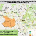 Высокая пожарная опасность прогнозируется в 3 районах Пензенской области