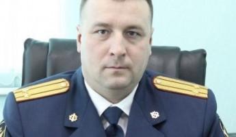 Павел Фролов назначен врио начальника пензенского УФСИН