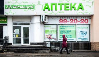 Люди Шпигеля пришли за долгами. «Фармация» просуживает больницы Пензы и Ульяновска