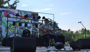 В Пензенской области отменили крупный фестиваль авторской песни