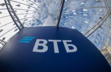 ВТБ Лизинг поставит «Ростелекому» телекоммуникационное оборудование на 5,5 млрд руб.