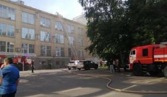 Пензенцы сообщают о задымлении на крыше завода «Электромеханика»