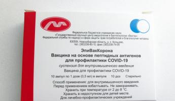 Пензенская область получила около 5000 комплектов вакцины «ЭпивакКорона»